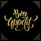 Texto do título de Bon Appetit Texto do ouro no fundo preto Imagens de Stock