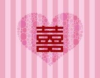 Texto doble de la boda de la felicidad con el corazón de los lunares Foto de archivo libre de regalías