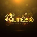 Texto dourado do Tamil para a celebração feliz de Pongal Fotografia de Stock