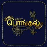Texto dourado para a celebração feliz de Pongal Fotos de Stock