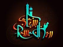Texto elegante para la celebración de Ramadan Kareem Foto de archivo libre de regalías