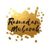 Texto elegante para la celebración de Ramadan Kareem Fotografía de archivo libre de regalías