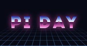 Texto em um fundo da olá!-tecnologia, ilustração do dia do pi do vetor da tecnologia Efeito retro de Chrome Constante matemático, ilustração do vetor
