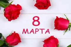 Texto en ruso: 8 de marzo rosas Día internacional del ` s de las mujeres Foto de archivo libre de regalías