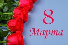 Texto en ruso: 8 de marzo rosas Día internacional del ` s de las mujeres Imagenes de archivo
