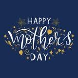 Texto feliz da caligrafia do dia de mães, cartão Rotulando citações da tipografia Cartão do molde para o convite, cartaz, bandeir ilustração royalty free