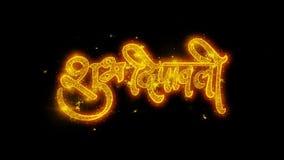 Texto feliz de Diwali Dipawali Hindi Festival con las partículas de oro del brillo brillante 9 almacen de video