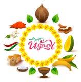 Texto feliz de las letras de Ugadi Sistema de comida de los accesorios Coco, azúcar, sal, pimienta, plátano, mango Imagen de archivo