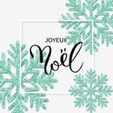 Texto francês Joyeux Noel com rotulação da mão Backgroun do Natal Fotografia de Stock