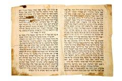 Texto hebreo antiguo Imágenes de archivo libres de regalías