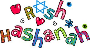 Texto judaico da garatuja dos desenhos animados do ano novo de Rosh Hashanah Fotografia de Stock