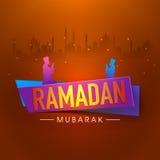 Texto lustroso para a celebração de Ramadan Kareem ilustração royalty free