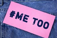 Texto Me Too de la escritura El significado del concepto crece fuerte y bastante valiente para divulgar el abuso, acoso, asalto e fotografía de archivo libre de regalías