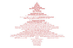 Texto multilingüe en dimensión de una variable del árbol de navidad Imagen de archivo libre de regalías