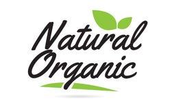 texto orgánico natural de la palabra escrita de la mano de la hoja verde para el diseño del logotipo de la tipografía ilustración del vector
