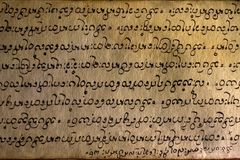 Texto oriental antigo ilustração stock