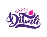 Texto que pone letras aislado festivo brillante Diwali con la imitación de la lámpara de aceite del diya con la llama ilustración del vector