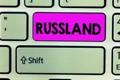 Texto Russland de la escritura Concepto que significa el imperio anterior de Europa Oriental y de Asia septentrional eslavas fotos de archivo libres de regalías