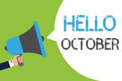 Texttecken som visar Hello Oktober Megafon för innehav för man för hälsning för säsong för månad 30days för begreppsmässiga fotos stock illustrationer