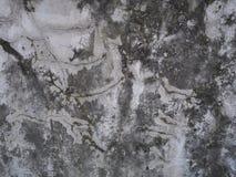 Textur av betongväggen Arkivbild