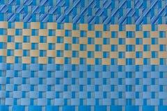 Textur av hantverkkorgen Arkivfoto