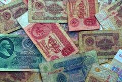 Textur av kulöra gamla sovjetiska sovjetiska pengarräkningar Royaltyfri Foto