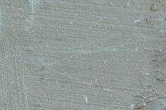 Textur - borstad betong Arkivbild
