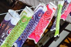 Textur för Koi karpflagga Arkivfoton