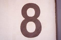 Textur för nummer 8 Royaltyfri Fotografi
