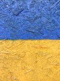 textur målad kryssfaner Fotografering för Bildbyråer