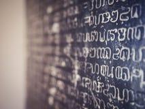 Textura antigua de la letra de la inscripción de la historia de piedra del alfabeto imagen de archivo libre de regalías