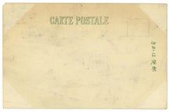 Textura asiática del fondo del espacio en blanco de la postal de la vendimia Foto de archivo libre de regalías