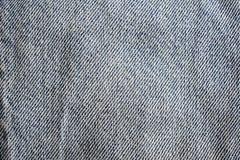 Textura cinzenta de matéria têxtil imagem de stock royalty free