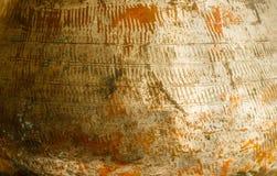 Textura colorida del cobre Imagen de archivo libre de regalías