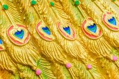 Textura da asa do pavão Imagens de Stock Royalty Free