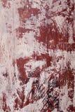 Textura da parede Imagem de Stock