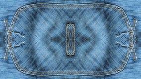 Textura de calças de ganga do retângulo ilustração royalty free