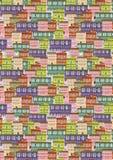 Textura de casas de la ciudad Imagen de archivo