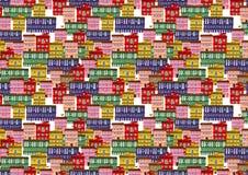 Textura de casas de la ciudad imagen de archivo libre de regalías