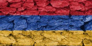 Textura de la bandera de Armenia imagen de archivo libre de regalías