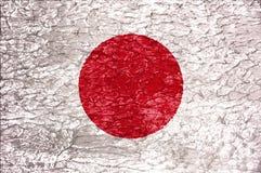 Textura de la bandera de Japón Fotografía de archivo