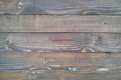 Textura de la cerca Foto de archivo libre de regalías