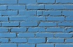 textura de la pared de ladrillo Foto de archivo