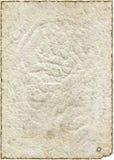 Textura de papel do vintage ao fundo Ilustração Stock