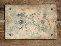 Textura de papel velha Foto de Stock