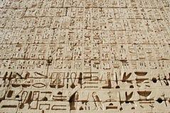 Textura de piedra tallada antigüedad del fondo Fotografía de archivo