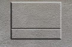 Textura del muro de cemento Foto de archivo libre de regalías