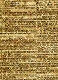 Textura del texto Fotografía de archivo libre de regalías