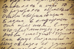 Textura escrita mano Fotos de archivo