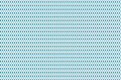 Textura geom?trica Fondo abstracto para - la tela escocesa, manteles, ropa, camisas, vestidos, papel, lecho, mantas, edredones libre illustration